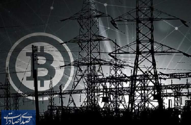 خبر خوش برای استخراج کنندگان رمز ارز