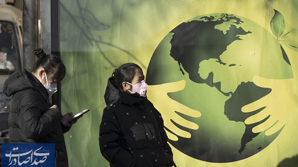 بحران کرونا و رونق اقتصاد دیجیتالی
