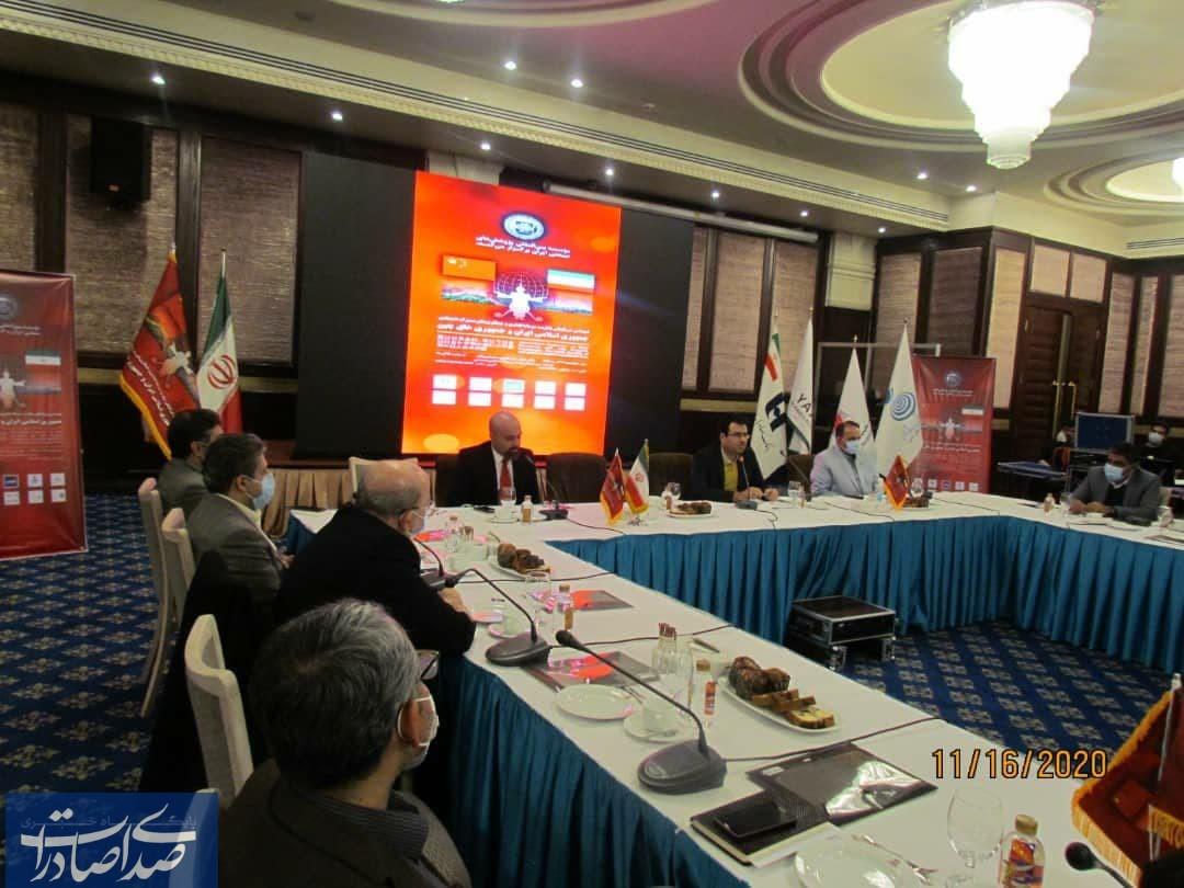 کنفرانس بین المللی تجارت، سرمایه گذاری و همکاریهای اقتصادی ایران و چین برگزار شد